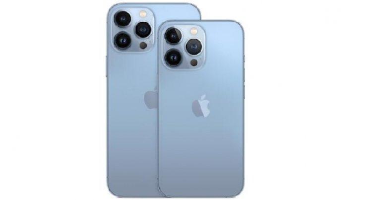 Iphone 13 Seri Terbaru resmi diperkenalkan oleh Apple, Ini Spesifikasi Dan Harganya!